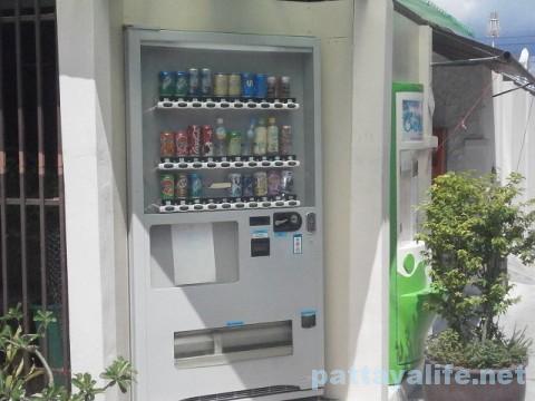 サードロード自販機