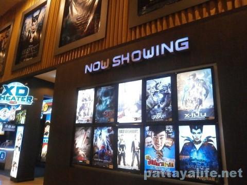 センタン映画館