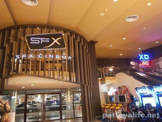 セントラル映画館