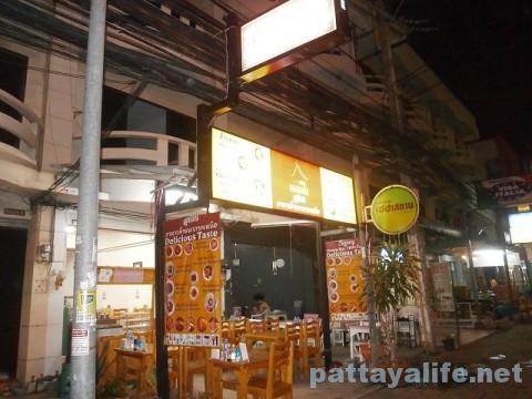 チェンマイ料理屋2