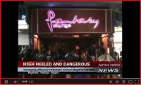 HIGH HEELED AND DANGEROUS   YouTube