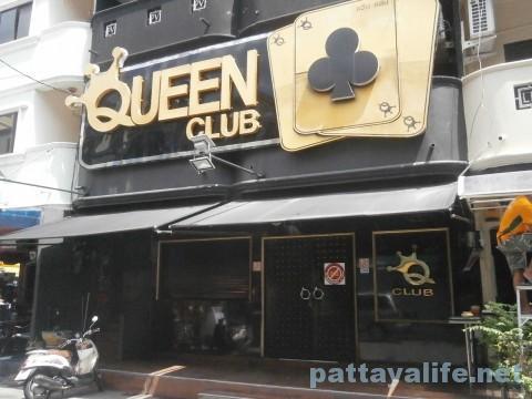 クイーンクラブ