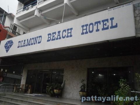 ダイヤモンドビーチホテル