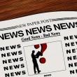 newspaper-410111_640