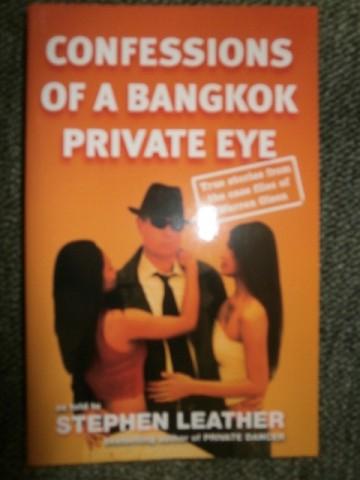 bangkok private eye