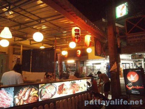 サードロード焼肉店ウマミ