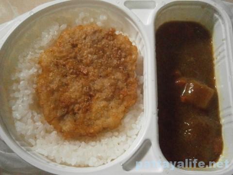 コンビニ弁当カツカレー2
