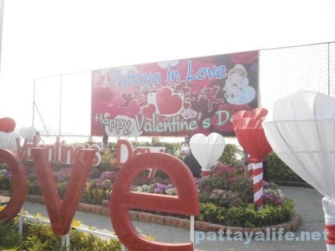 パタヤビーチ看板バレンタイン