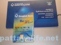 バンコク銀行の通帳とカード