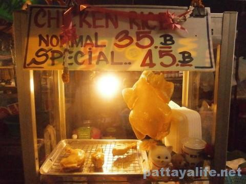 ブッカオ市場のカオマンガイ