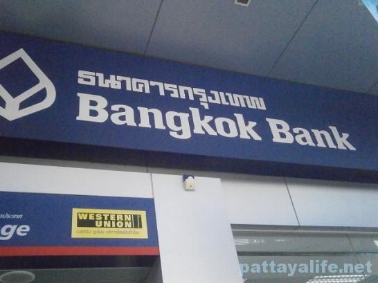 バンコク銀行