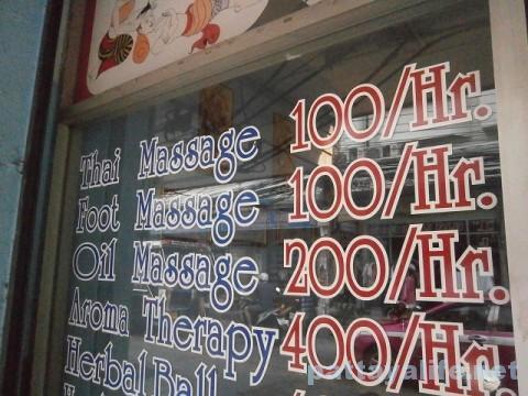 100バーツマッサージ屋