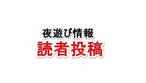 【読者投稿】タイギャルお勧め土産ベスト5