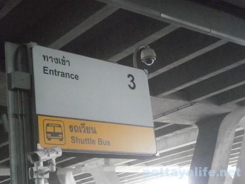 ドンムアンシャトルバス (9)
