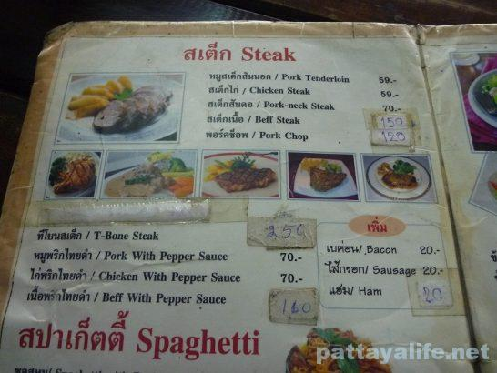 Soi bongkot 59 baht steak (2)