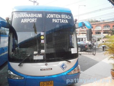 スワンナプーム行きエアポートバス (2)