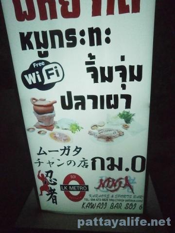 ムーガタチャンの店 (1)