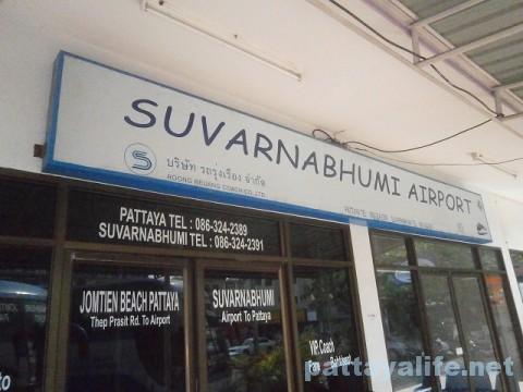 スワンナプーム行きエアポートバス (1)