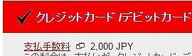 エアアジア追記 (1)