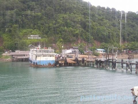 チャン島 (5)