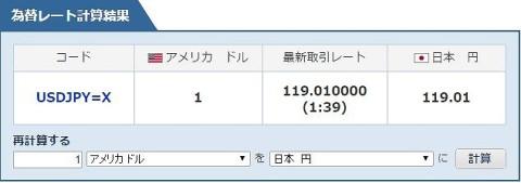 エアアジア予約 (9)