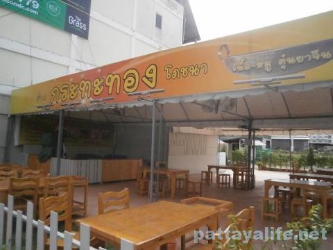 ソイエキサイトマーケットレストラン