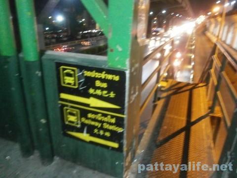 ドンムアン空港発ローカルバス (6)