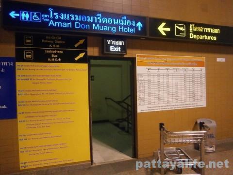ドンムアン空港発ローカルバス (4)