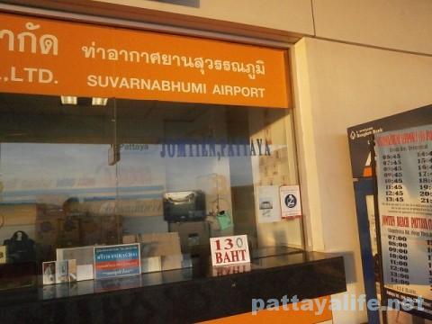 スワンナプーム空港バスターミナル (4)