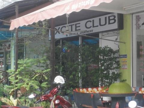 エキサイトクラブ (2)