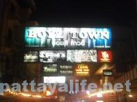 ボーイズタウンの看板