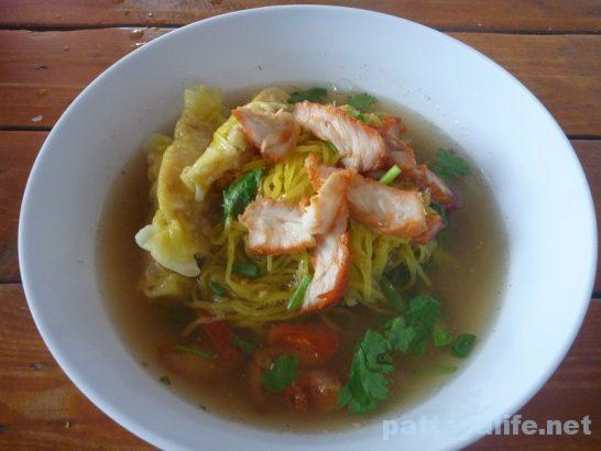 Soi PP noodle soup