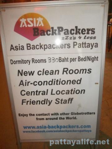 アジアバックパッカーホステル