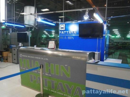 スワンナプーム空港パタヤ行きバス
