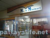 ドンムアン空港のコンビニとフードコート (7)