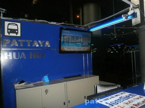 スワンナプーム発エアポートバス値下げ (2)