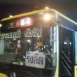 ドンムアンスワンナプームローカルバス (1)