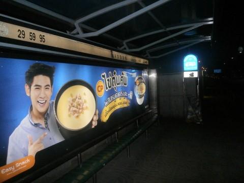 ドンムアン空港ローカルバス乗り場 (2)