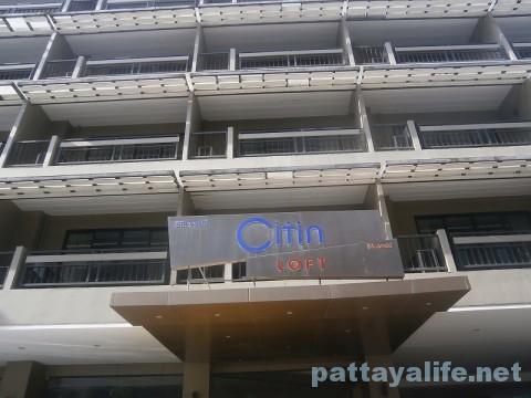 シティンロフトホテル