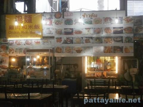 パタヤカン食堂街 (1)