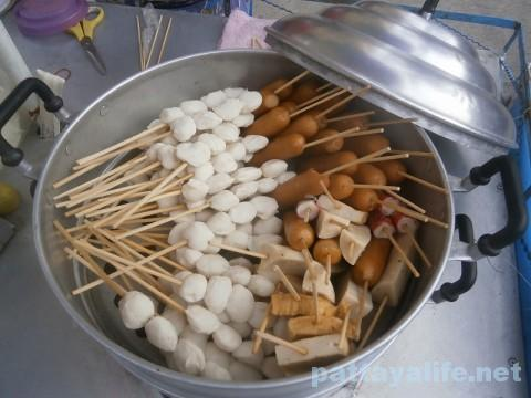 ヤムルークチンつみれサラダ (4)