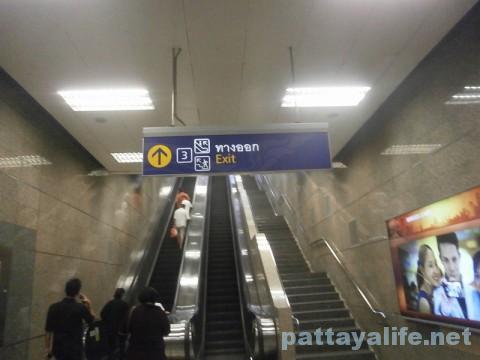 ホイクワン駅
