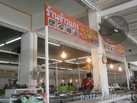 ブッカオ常設ぶっかけ飯屋マッサマンカレー (3)