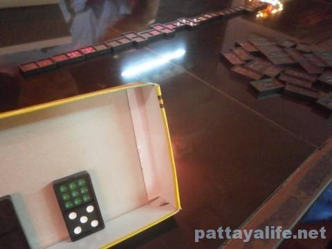 バービアのドミノゲーム