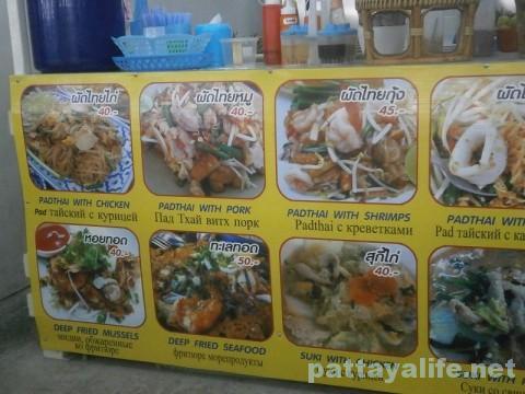 ブッカオ市場のパッタイホイトート屋 (2)
