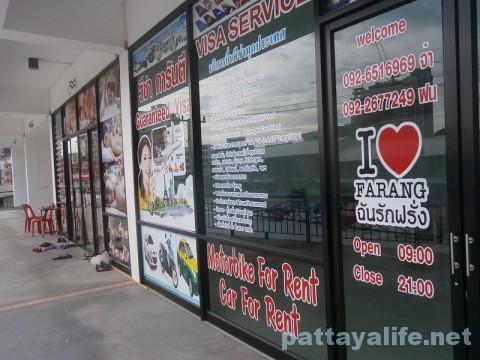 ブッカオ常設市場のマッサージ屋 とファランビザ代理店