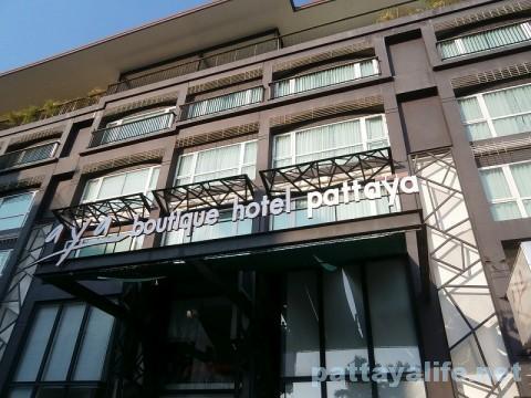 アヤブティックホテル
