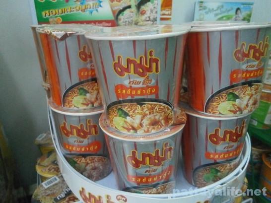 コンビニカップ麺ママー (1)