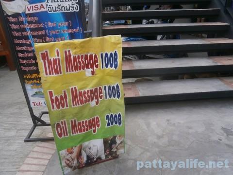 ブッカオ常設市場のマッサージ屋 (1)