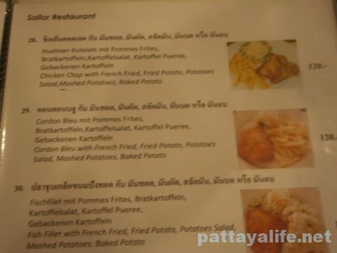 セイラーバーレストランメニュー (2)